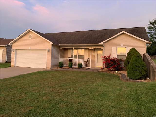 1988 Eden Way, Cape Girardeau, MO 63701 (#19062831) :: Clarity Street Realty