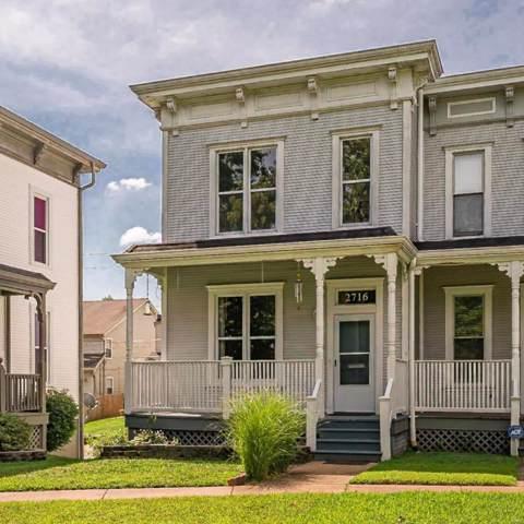 2716 Park Avenue, St Louis, MO 63104 (#19063942) :: Walker Real Estate Team