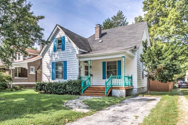 1005 Troy Road, Edwardsville, IL 62025 (#19068542) :: Holden Realty Group - RE/MAX Preferred