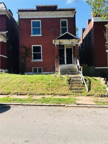 5932 Hamilton Terrace, St Louis, MO 63112 (#19069219) :: RE/MAX Vision