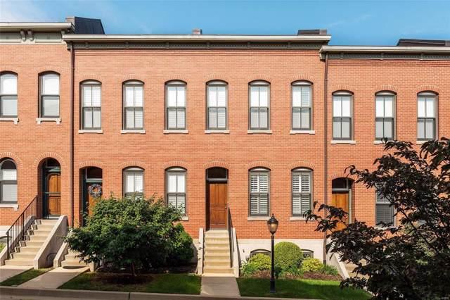1009 Mississippi Avenue D, St Louis, MO 63104 (#19069470) :: Walker Real Estate Team