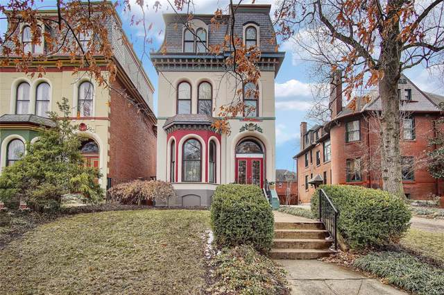 2118 Lafayette Avenue, St Louis, MO 63104 (#19071211) :: Hartmann Realtors Inc.
