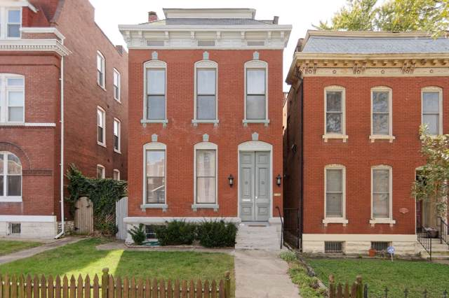 2150 Victor, St Louis, MO 63104 (#19075420) :: RE/MAX Professional Realty
