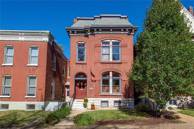 2647 Russell, St Louis, MO 63104 (#19075476) :: Clarity Street Realty