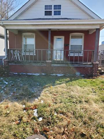 2020 Washington Ave, Granite City, IL 62040 (#19083858) :: Kelly Hager Group   TdD Premier Real Estate