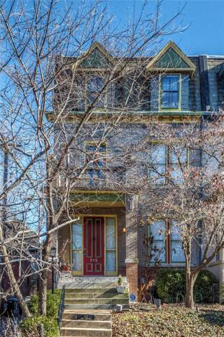 512 Lake Avenue, St Louis, MO 63108 (#19087618) :: St. Louis Finest Homes Realty Group
