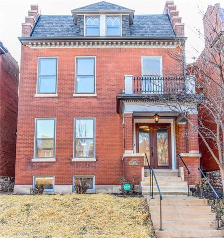3530 Humphrey Street, St Louis, MO 63118 (#19087704) :: St. Louis Finest Homes Realty Group