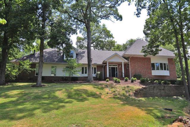 2480 Town And Country Lane, Town and Country, MO 63131 (#19088722) :: Peter Lu Team