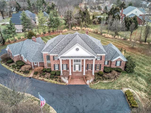 25 Country Life Acres Street, St Louis, MO 63131 (#20002034) :: Kelly Hager Group | TdD Premier Real Estate