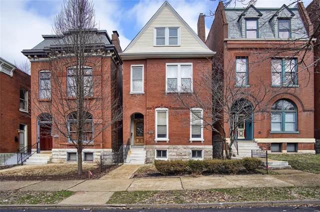 2643 Russell Boulevard, St Louis, MO 63104 (#20003752) :: Sue Martin Team