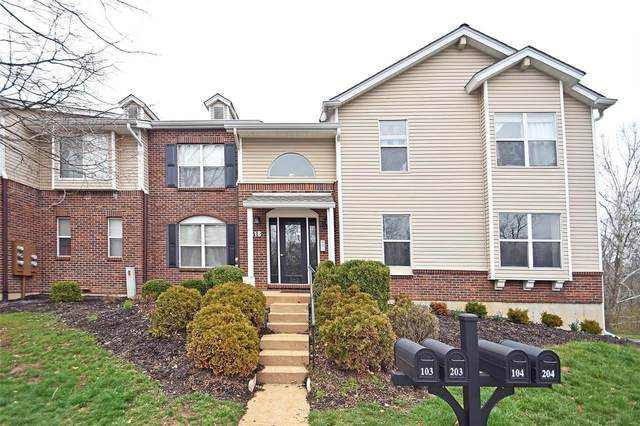 618 Pine Ridge Trails Court #104, Ballwin, MO 63021 (#20004628) :: St. Louis Finest Homes Realty Group