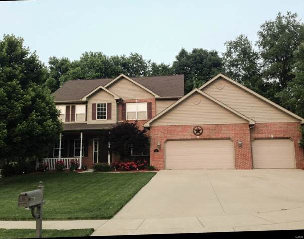 1104 Naturescape Court, O'Fallon, IL 62269 (#20004986) :: Clarity Street Realty