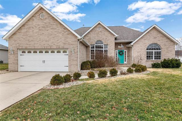 574 Admiral Wendt Parkway, Millstadt, IL 62260 (#20005235) :: Clarity Street Realty
