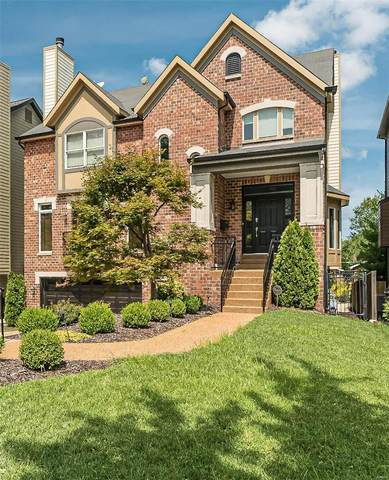 7237 Forsyth Boulevard, University City, MO 63105 (#20007673) :: Kelly Hager Group | TdD Premier Real Estate
