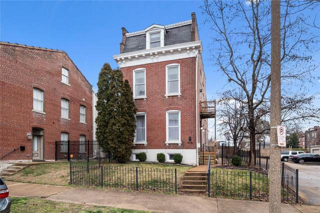 3016 Salena Street, St Louis, MO 63118 (#20009000) :: Clarity Street Realty