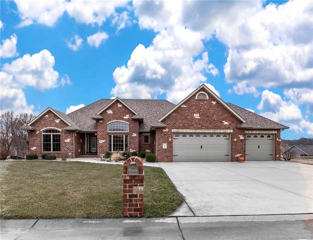 112 Stonebridge Bluff Drive, Maryville, IL 62062 (#20009013) :: The Becky O'Neill Power Home Selling Team