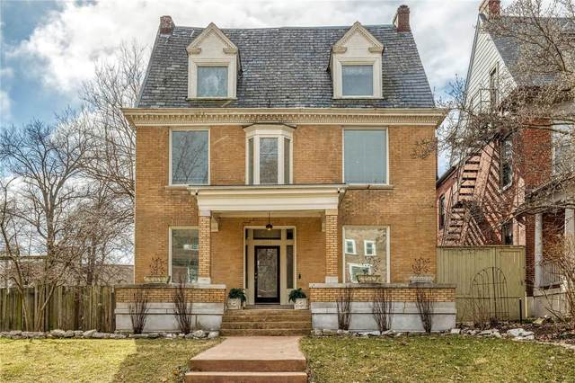 4358 Mcpherson Avenue, St Louis, MO 63108 (#20009564) :: Matt Smith Real Estate Group