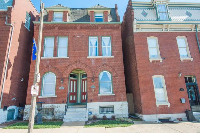 2866 Mcnair Avenue, St Louis, MO 63118 (#20009781) :: Clarity Street Realty
