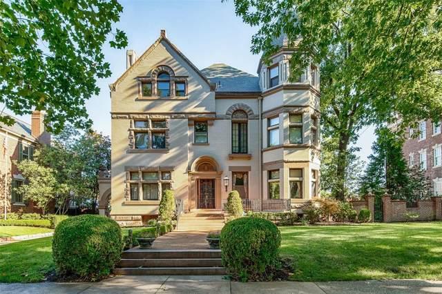 39 Portland Place, St Louis, MO 63108 (#20009861) :: Hartmann Realtors Inc.