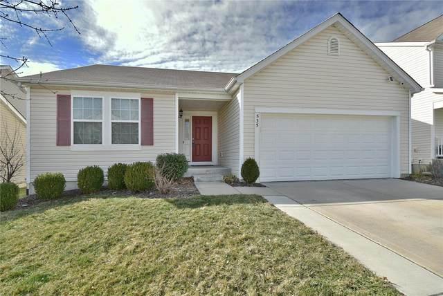 535 Country Chase Drive, Lake St Louis, MO 63367 (#20010678) :: Matt Smith Real Estate Group