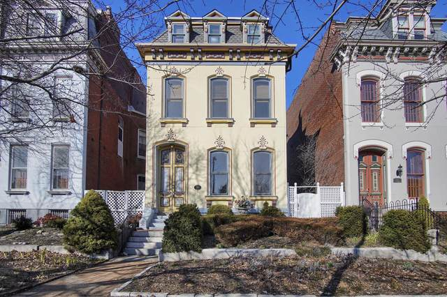 1815 Lafayette Avenue, St Louis, MO 63104 (#20011758) :: RE/MAX Professional Realty