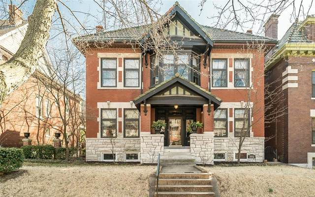 3552 Halliday Avenue, St Louis, MO 63118 (#20011809) :: RE/MAX Professional Realty