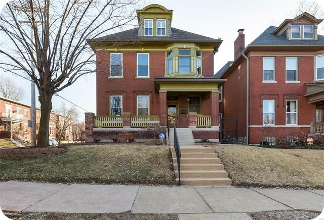 3500 Victor, St Louis, MO 63104 (#20012153) :: RE/MAX Professional Realty
