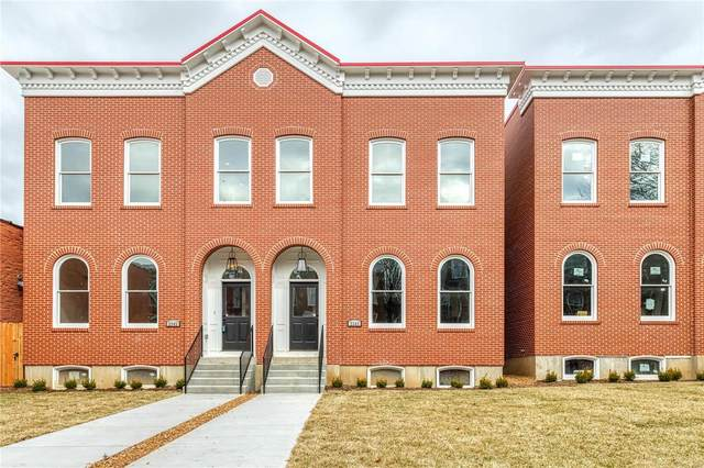 2343 Rutger Street, St Louis, MO 63104 (#20013599) :: Clarity Street Realty