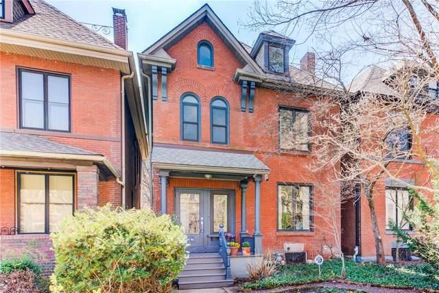 4440 Laclede Avenue, St Louis, MO 63108 (#20017097) :: Matt Smith Real Estate Group