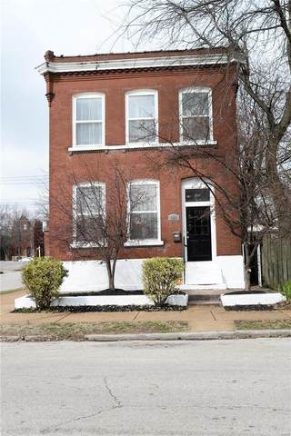 3259 Indiana Avenue, St Louis, MO 63118 (#20017464) :: Clarity Street Realty