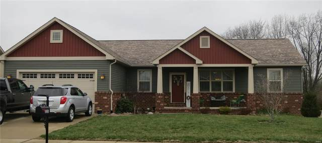 1235 Rutledge Drive, Troy, IL 62294 (#20017515) :: Clarity Street Realty
