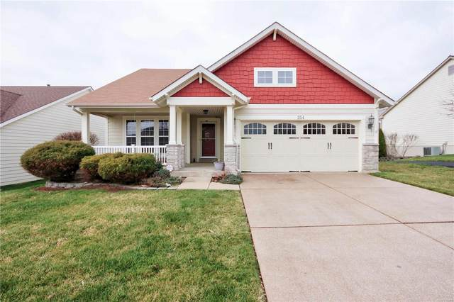 254 Montecito Terr, Saint Peters, MO 63304 (#20017528) :: Kelly Hager Group | TdD Premier Real Estate