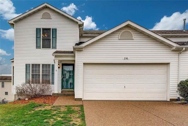 216 New Richmond, Wentzville, MO 63385 (#20018352) :: Clarity Street Realty