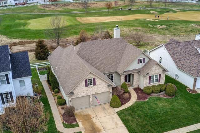 1355 Norwood Hills Drive, O'Fallon, MO 63366 (#20018885) :: Kelly Hager Group | TdD Premier Real Estate
