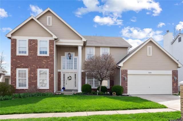 588 Vista Hills Court, Eureka, MO 63025 (#20019038) :: Clarity Street Realty
