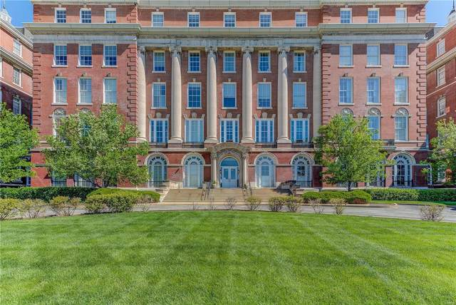 1515 Lafayette Avenue #214, St Louis, MO 63104 (#20019169) :: RE/MAX Professional Realty