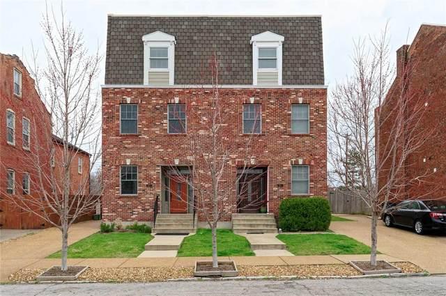 2434 Lemp Avenue, St Louis, MO 63104 (#20019942) :: Clarity Street Realty