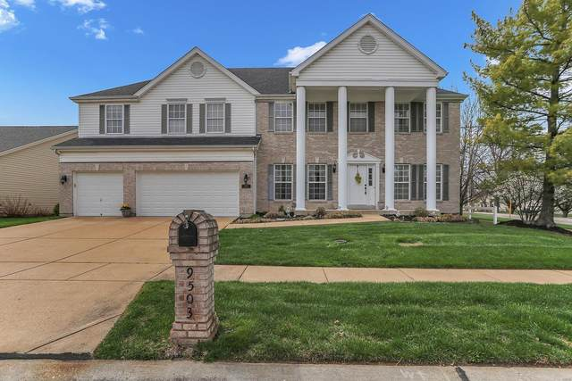 9503 Parkfield Place Drive, St Louis, MO 63126 (#20020373) :: Clarity Street Realty