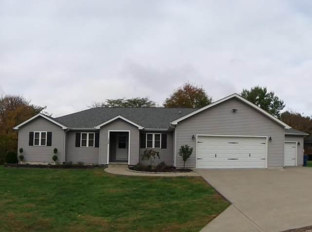 138 Oakview Road, CARBONDALE, IL 62901 (#20020439) :: Parson Realty Group