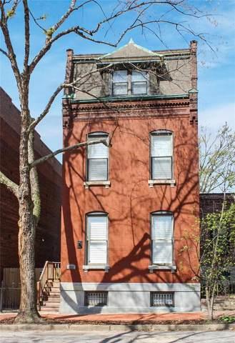 2223 S 10th Street, St Louis, MO 63104 (#20020667) :: Sue Martin Team