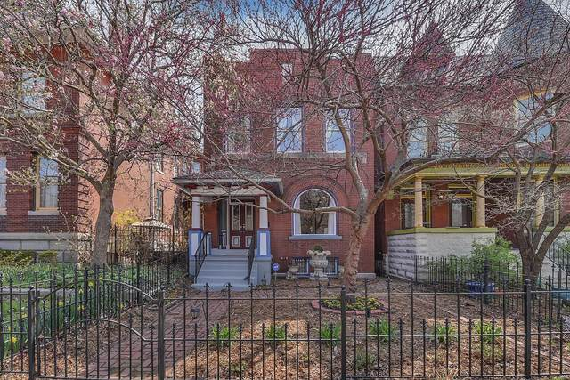 1518 Mississippi Avenue, St Louis, MO 63104 (#20021478) :: St. Louis Finest Homes Realty Group