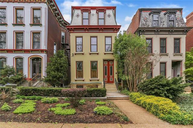 1431 Missouri Avenue, St Louis, MO 63104 (#20023653) :: The Becky O'Neill Power Home Selling Team