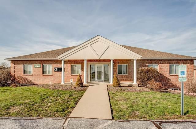 1660 Essex Way, O'Fallon, IL 62269 (#20023907) :: Friend Real Estate