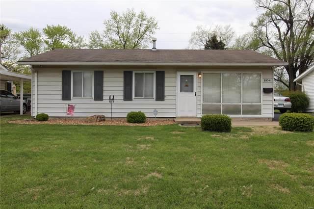 804 Saint Thomas Lane, Cahokia, IL 62206 (#20024978) :: St. Louis Finest Homes Realty Group