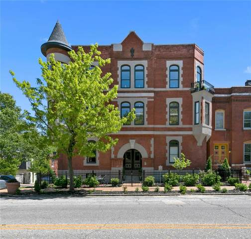 2330 S 12th Street #202, St Louis, MO 63104 (#20025206) :: St. Louis Finest Homes Realty Group