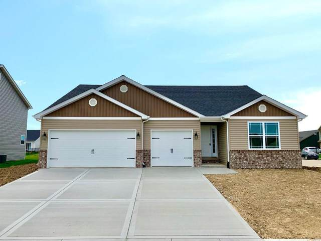 257 Beauregard Drive, Shiloh, IL 62221 (#20025333) :: The Becky O'Neill Power Home Selling Team