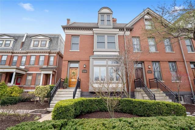 5248 Waterman Boulevard, St Louis, MO 63108 (#20026385) :: St. Louis Finest Homes Realty Group