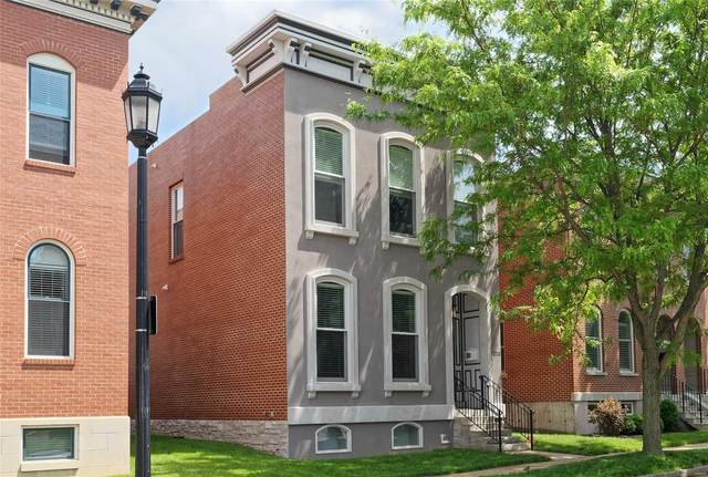 1228 Dolman Street, St Louis, MO 63104 (#20031156) :: St. Louis Finest Homes Realty Group