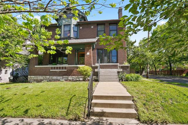 7001 Waterman Avenue, St Louis, MO 63130 (#20031415) :: The Becky O'Neill Power Home Selling Team