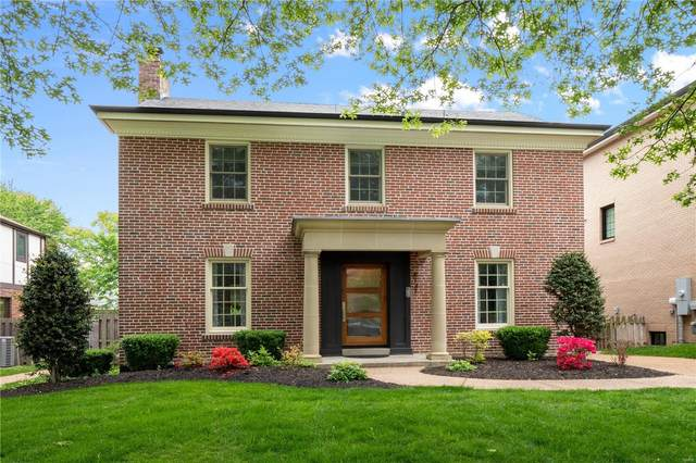 8141 Kingsbury Boulevard, Clayton, MO 63105 (#20031861) :: The Becky O'Neill Power Home Selling Team